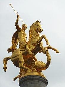 220px-070_Tbilissi_Place_de_la_liberté_La_statue_de_saint_Georges